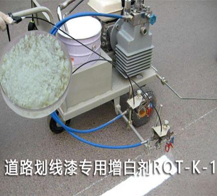 河南哪里有耐迁移性荧光增白剂厂家