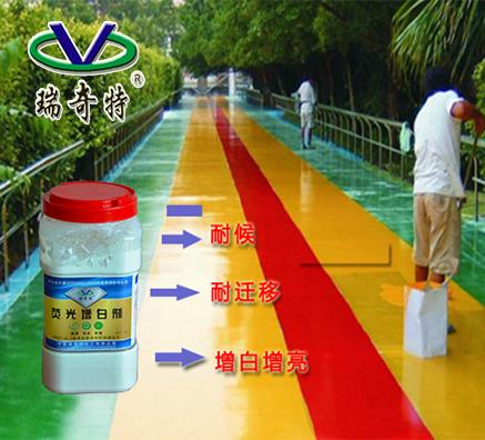 如何选用耐迁移增白剂做出优质漆成功的秘密