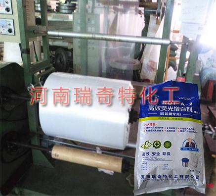 塑料吹膜荧光增白剂哪种增白效果好
