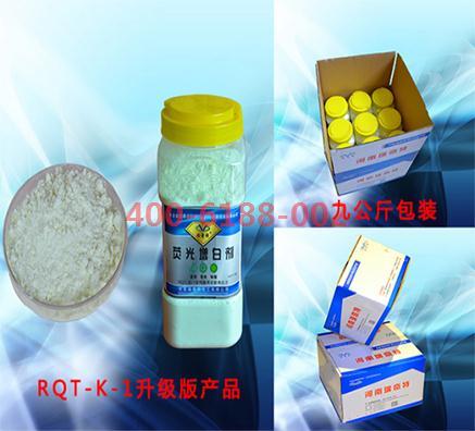 用于塑料PE吹膜上的荧光增白剂有几种,哪种好用?