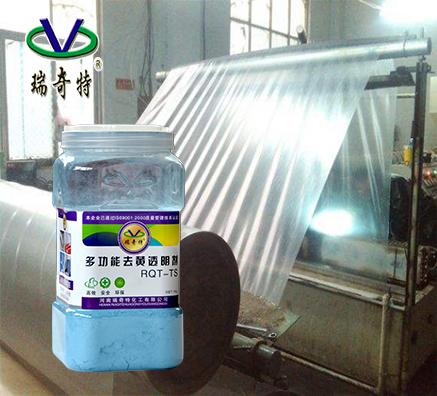 多功能透明剂用在透明编织袋的优质功效