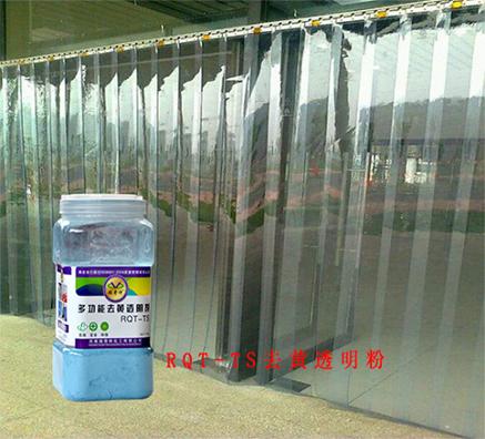 你还在怕PVC塑料制品泛黄吗?RQT-TS轻松帮你解决