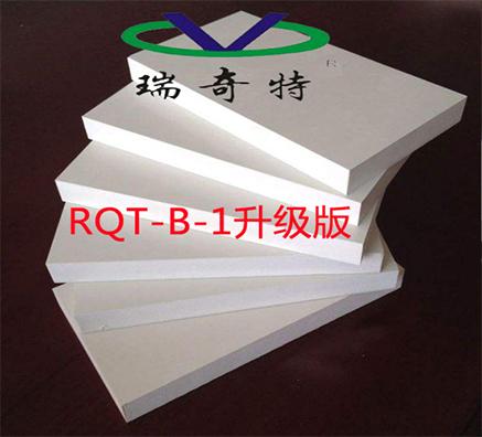 PVC发泡板荧光增白剂的增白增亮奥秘