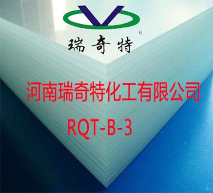 PVC造粒荧光增白剂厂家哪家好