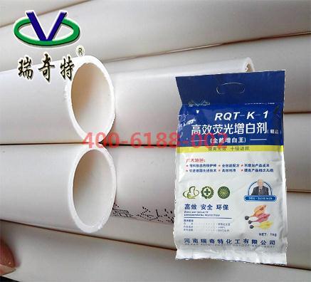 如何选择好用的PVC荧光增白剂?