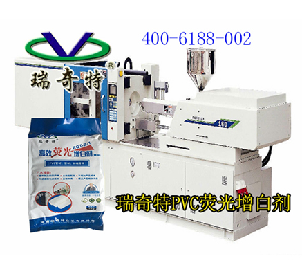 PVC荧光增白剂轻松解决管材型材发黄问题