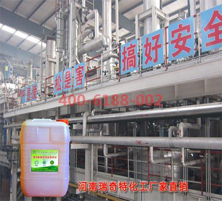 PVC环保增塑剂的应用效果