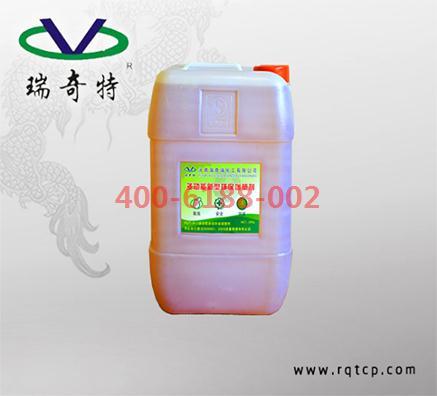 用于塑料制品中的环保增塑剂