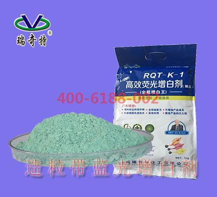 PE塑料颗粒蓝光增白剂