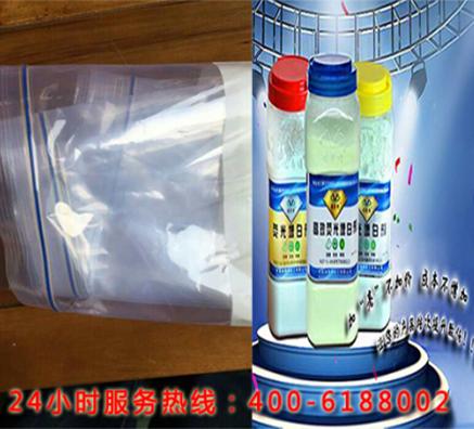 塑料专用蓝光增白剂厂家