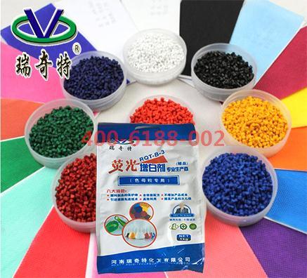 塑料造粒常用的蓝光增白剂是如何增白的