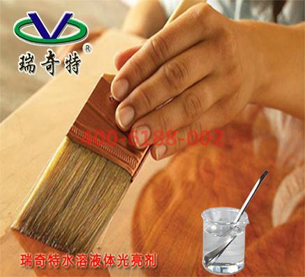 用于木器漆的水性涂料光亮剂应用方案