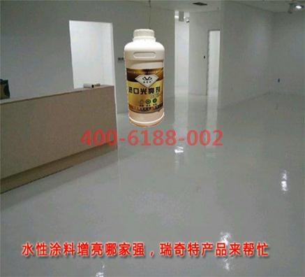山东水性涂料光亮剂生产厂家