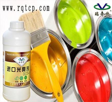 光亮剂在水性涂料中起到的作用