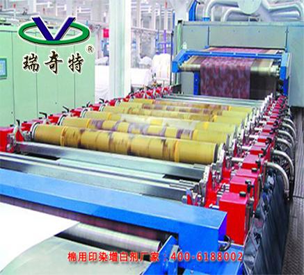 使用棉用印染增白剂的成功秘密