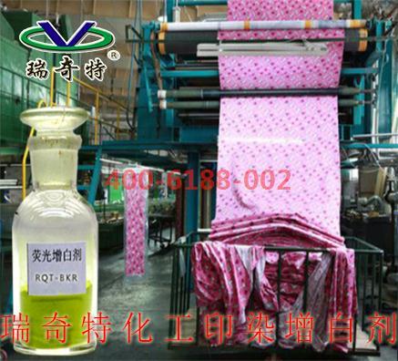 印染增白剂在国内生产厂家哪家好