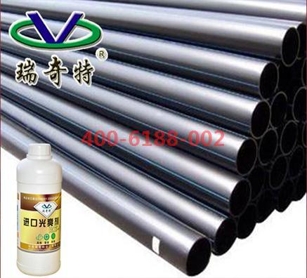 PVC专用光亮剂