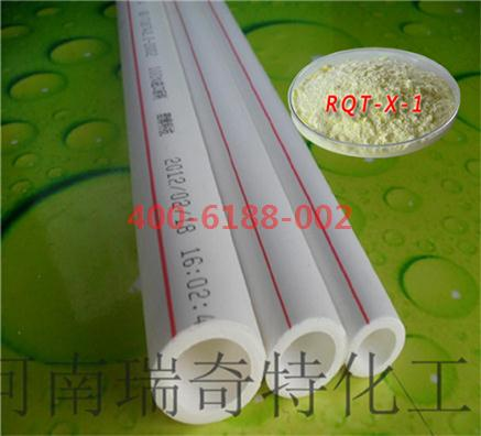 PP管材专用紫外线吸收剂是哪个型号的?