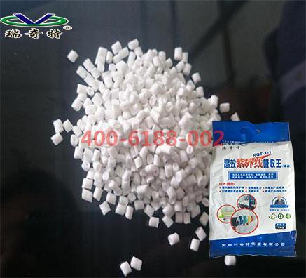 改性PP塑料紫外线吸收剂较佳选择