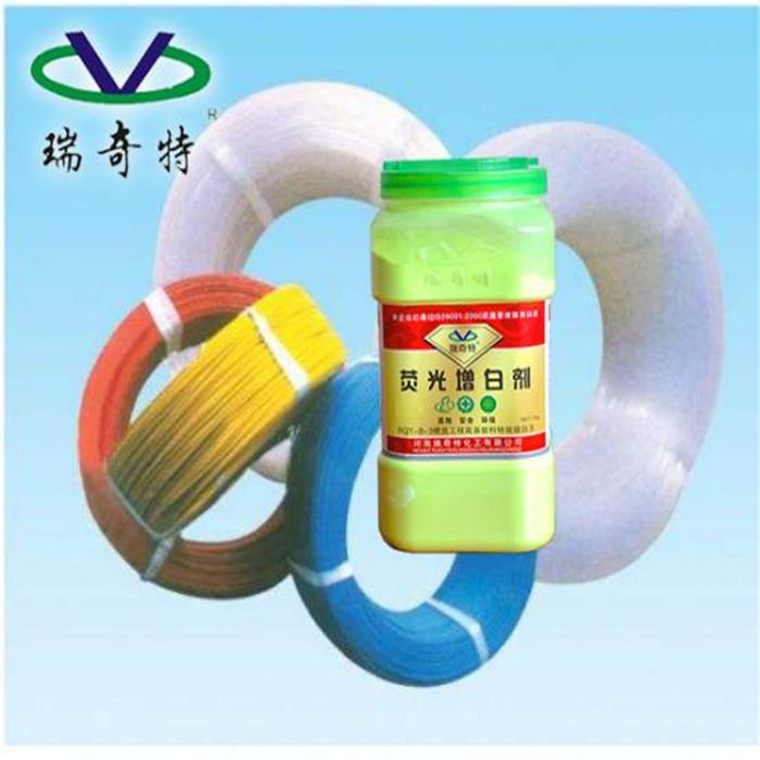 广东荧光增白剂生产批发厂家