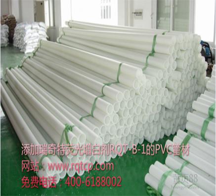 PVC塑料专用进口荧光增白剂加盟