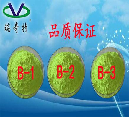 瑞奇特pvc塑料增白剂有哪几种型号可以加盟