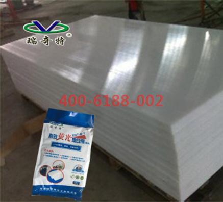 PVC塑料荧光增白剂加盟哪家好