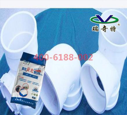 PVC塑料专用增白剂加盟