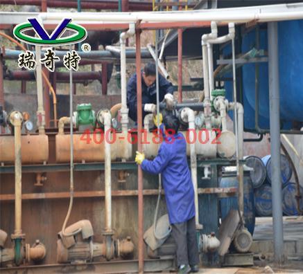 如何加盟进口PVC塑料荧光增白剂厂家