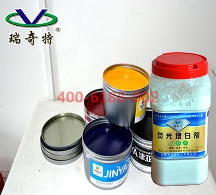 代替进口荧光增白剂国内厂家直销
