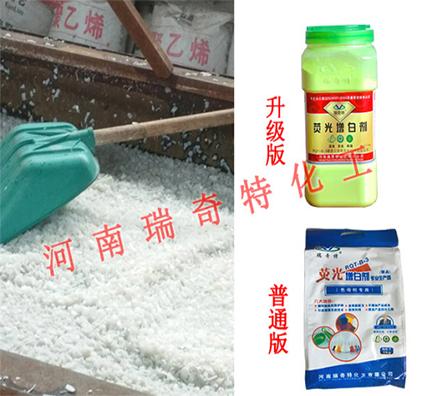 PP再生造粒专用增白剂批发