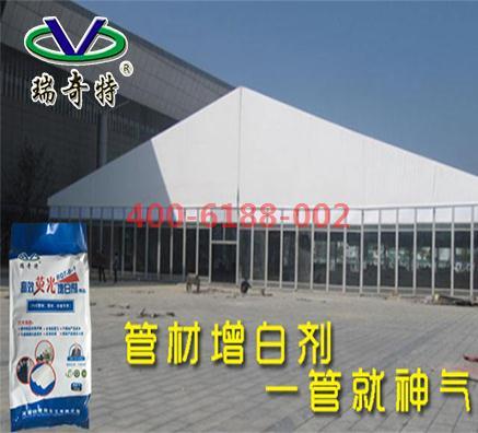 PVC塑料管材进口增白剂批发