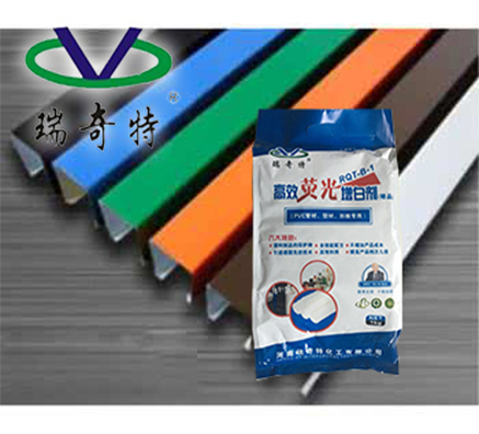 进口PVC扣板增白剂批发