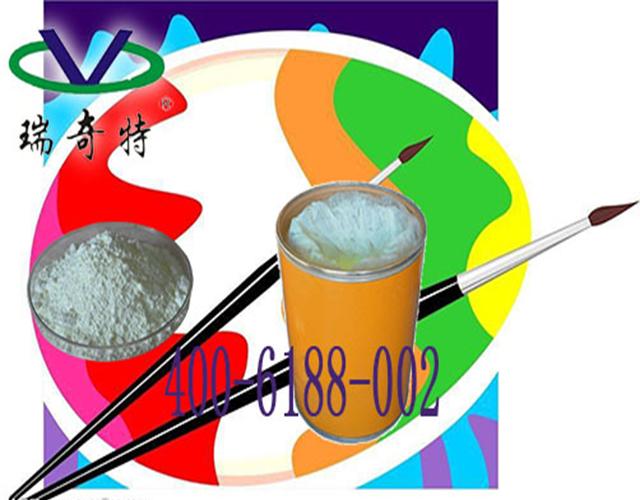 荧光增白剂OB现货供应厂家