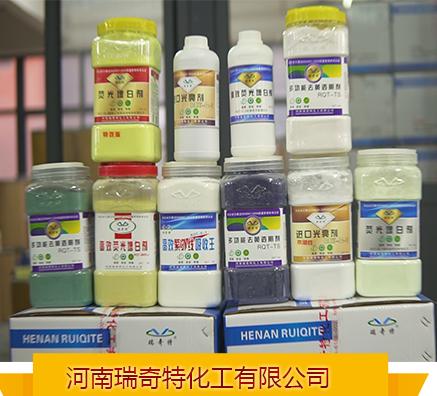 荧光增白剂OB厂家直销
