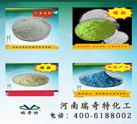 河南塑料制品增白剂厂家哪家专业?