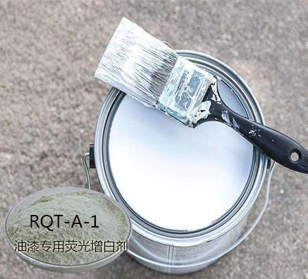 油漆荧光增白剂厂家批发热线
