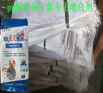 广汉PP塑料增白剂厂家直销