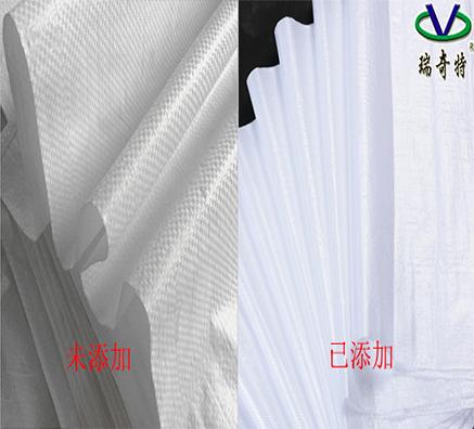 编织袋增白如何选择增白剂