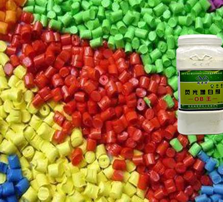 色母粒荧光增白剂OB生产厂家