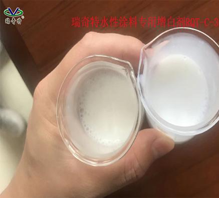 水性涂料增白剂的使用方法