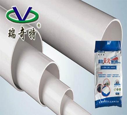 PVC塑料专用增白剂B-1