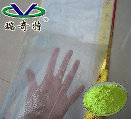 编织袋高能荧光增白剂