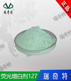 荧光增白剂 FP 127王(FBA 378)