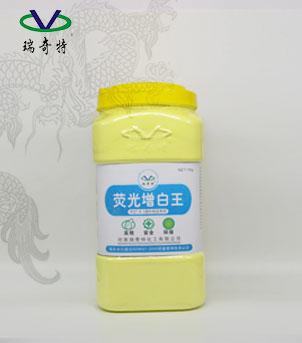 高温硬质塑料专用增白剂