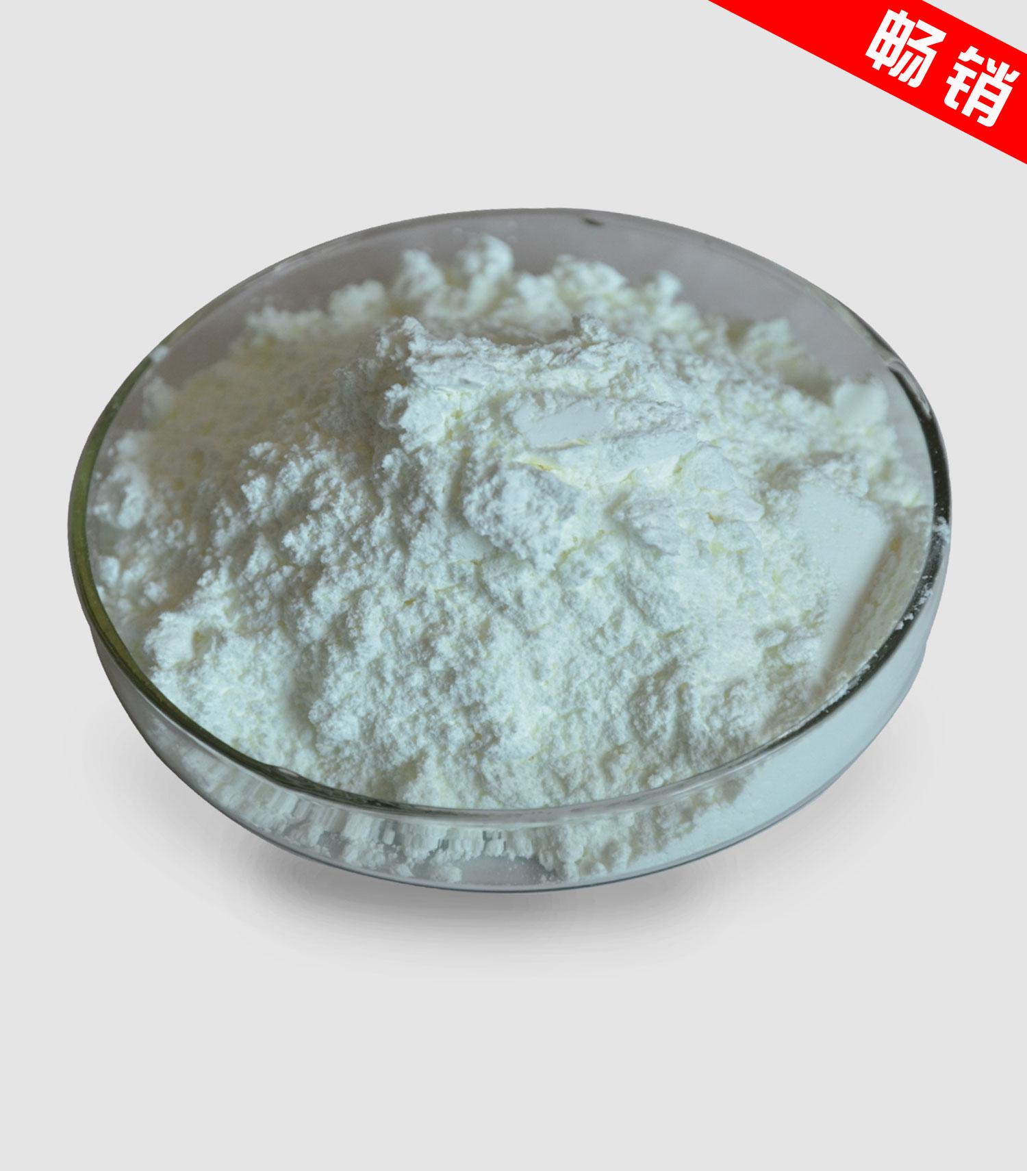高档树脂塑料增白剂B-C