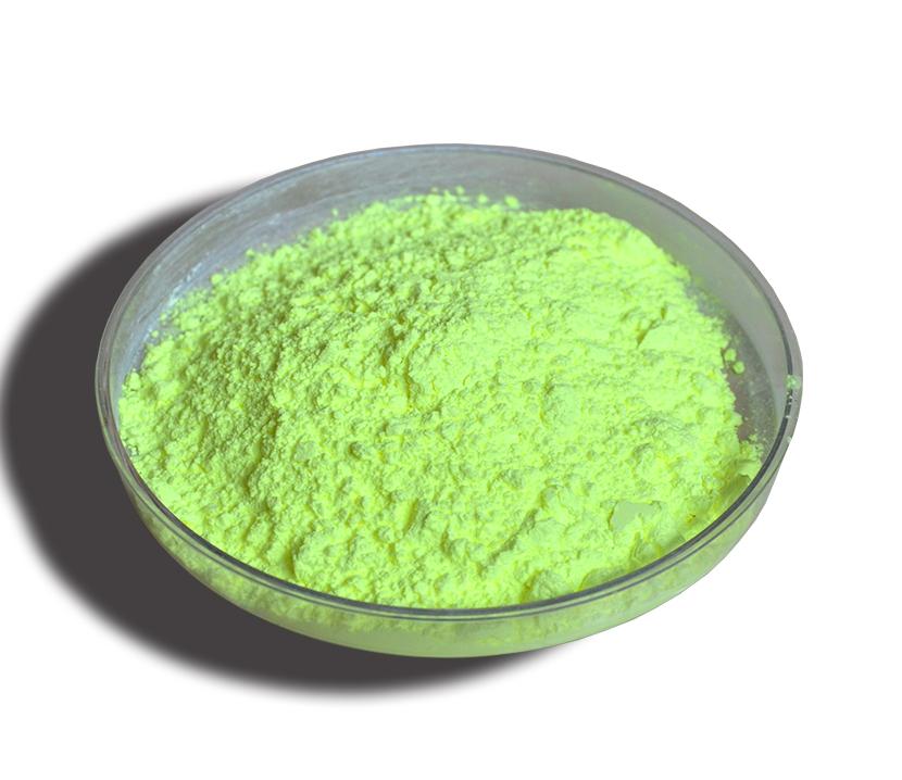 增白剂B-1粉末