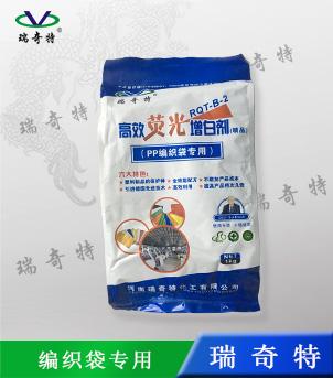 编织袋塑料增白剂厂家