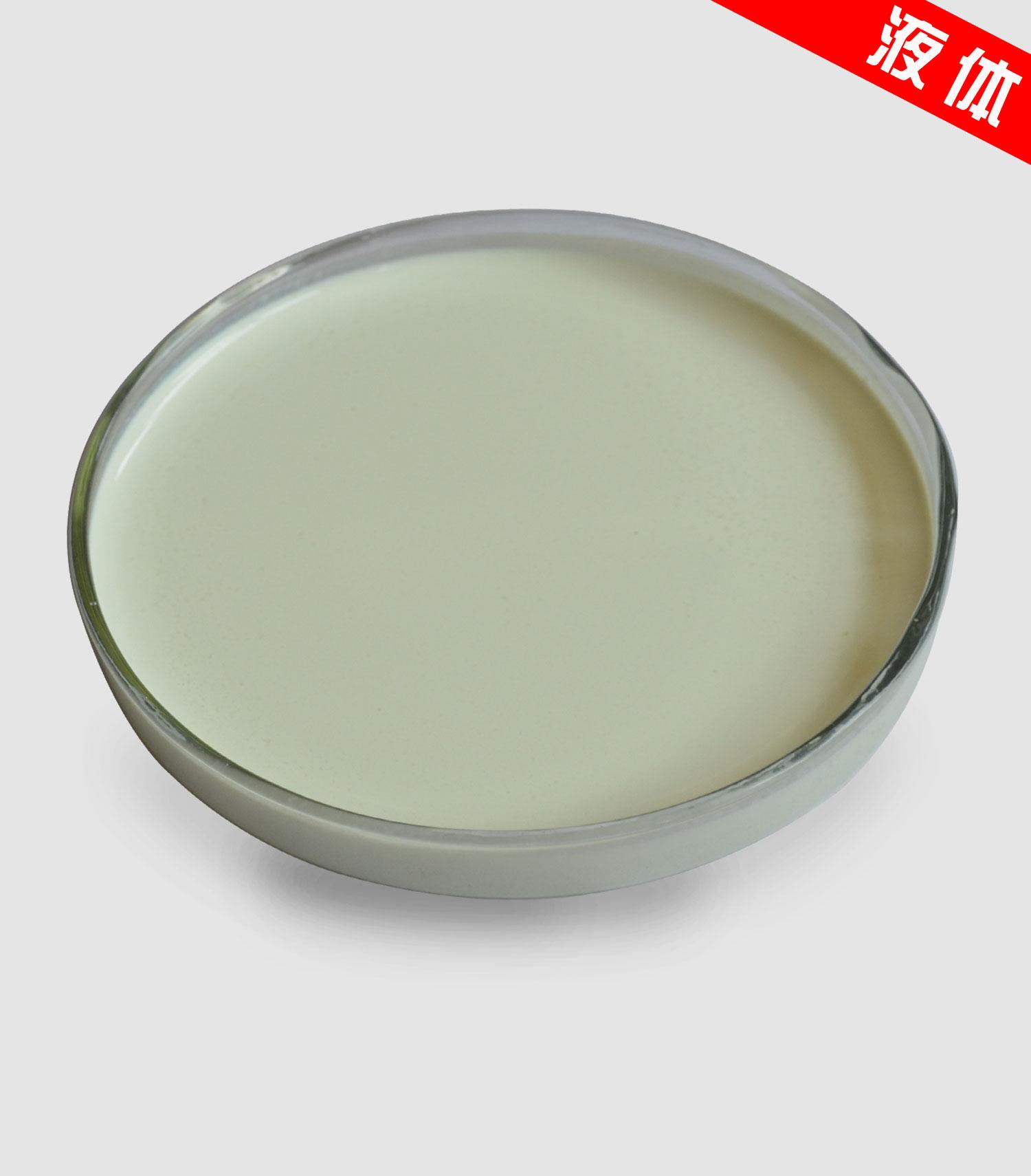RQT-C-3水性液体荧光增白剂