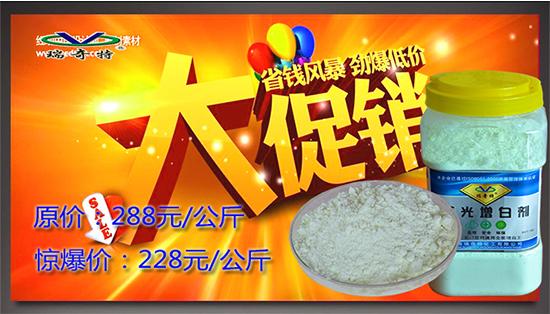 热烈庆祝瑞奇特网络营销成立一周年暨中秋佳节来临之际